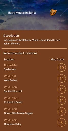 Epic 7 Info screenshot 5