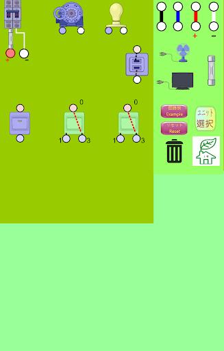 無料益智Appの電気配線ゲーム|記事Game