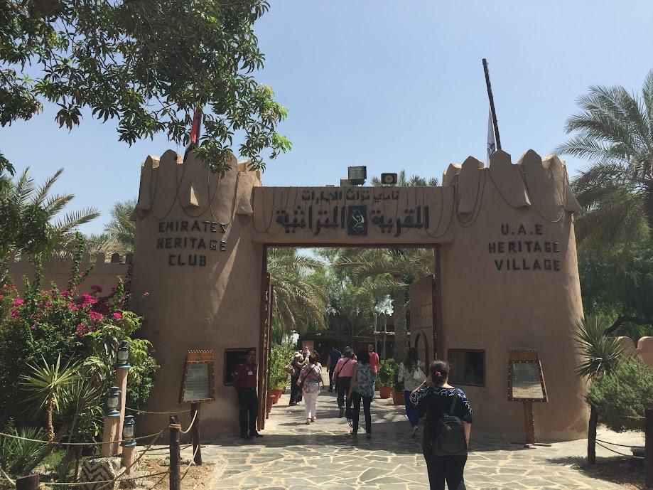 Наследството на Емиратите