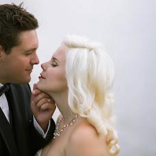 Wedding photographer Jimmy C (PixeliciousPhoto). Photo of 25.08.2017