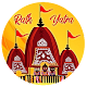 Jagannath Rath Yatra Live Wallpaper Download for PC Windows 10/8/7