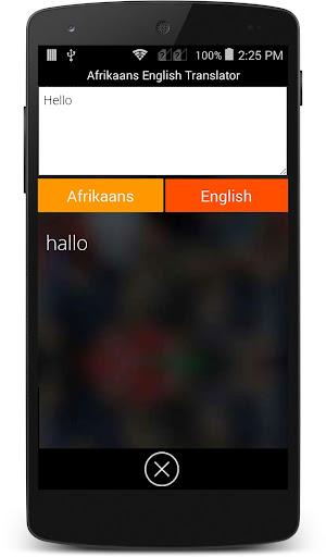 南非荷蘭語英語翻譯