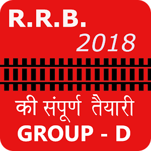 Railway Group D exam 2018 preparation, rrc group d