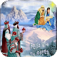 Download ¡Feliz día de los Reyes Magos! For PC Windows and Mac