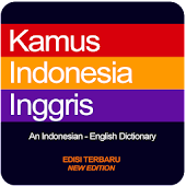 Kamus Lengkap - New Edition