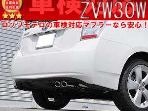 プリウス ZVW30のカスタム事例画像 tsuyoshi009さんの2019年11月19日22:55の投稿