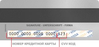 http://gk-granit.ru/netcat_files/userfiles/pin.png