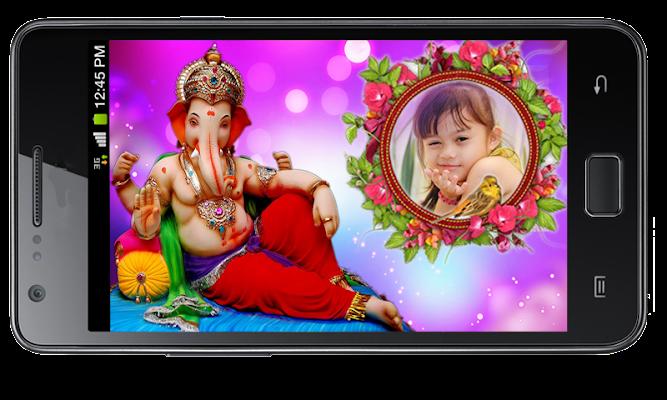 Lord Ganesh Photo Frames New - screenshot