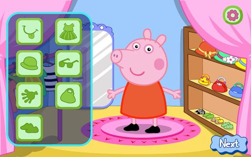粉紅豬小妹打扮