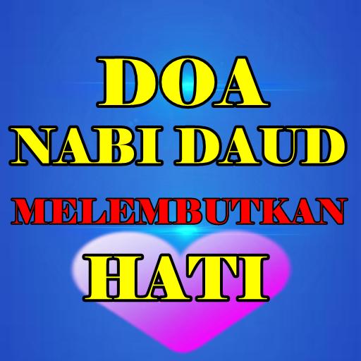Doa Nabi Daud Melembutkan Hati 10.10 screenshots 1