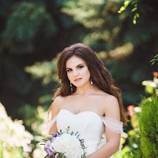 Wedding photographer Ekaterina Zubkova (KateZubkova). Photo of 16.08.2017