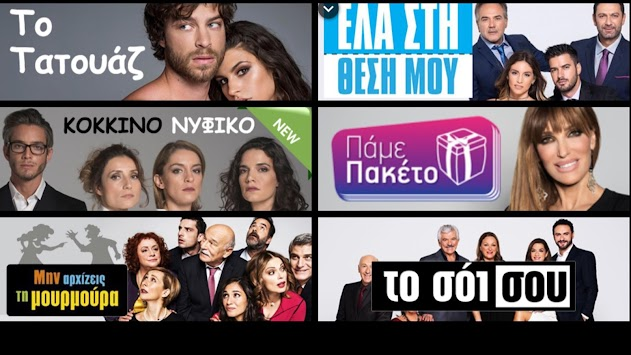Download Ellas TV One APK latest version app for android devices