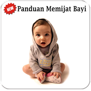 Panduan Memijat Bayi Lengkap screenshot