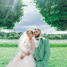 Wedding photographer Sergey Bragin (sbragin). Photo of 30.07.2018