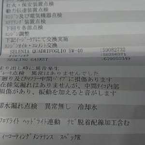 ジュリエッタ 94018 ヴェローチェのカスタム事例画像 飴ちゃんさんの2019年08月26日00:45の投稿