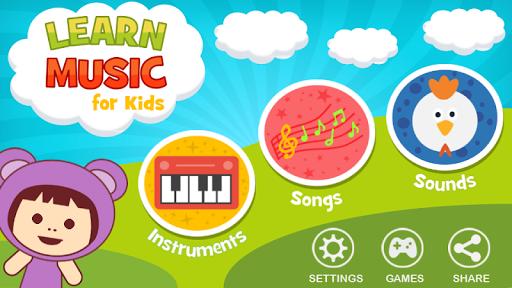 学习音乐 为孩子
