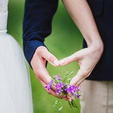 Wedding photographer Svetlana Gumerova (Apriory). Photo of 31.05.2016