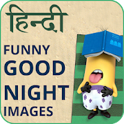 Funny Good Night Images Photos Quotes Hindi Apps On Google Play
