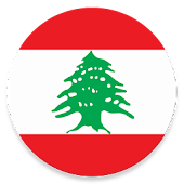 I Support Lebanon