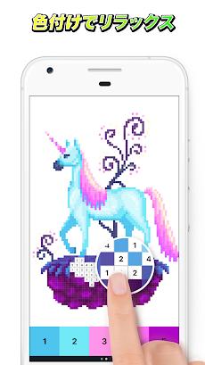 Pixel Art: 数字で塗り絵スケッチブックのおすすめ画像1