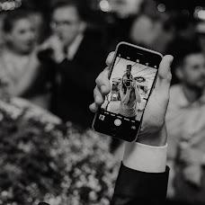 Fotograf ślubny Kamila Kowalik (kamilakowalik). Zdjęcie z 16.08.2018