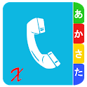 ContactsX icon