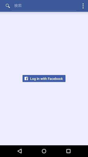 Explorer for Facebook