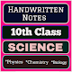 Handwritten Notes of 10th Class Science Download on Windows