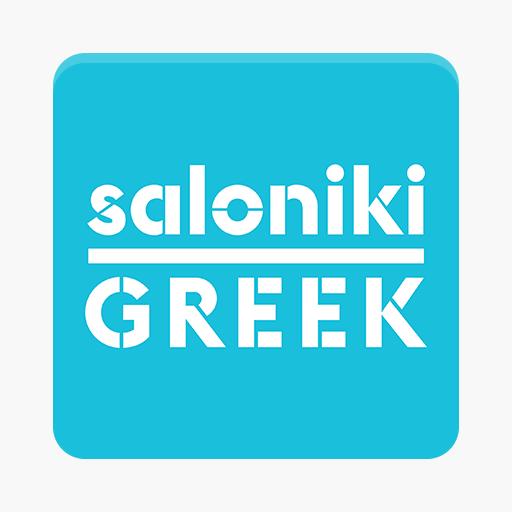 Saloniki Greek