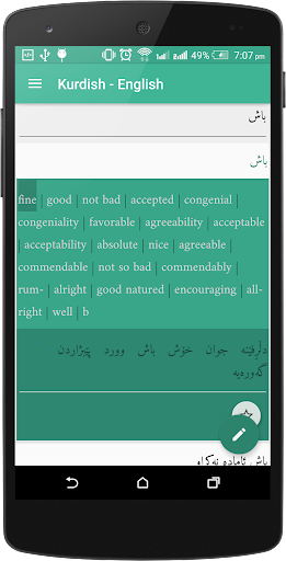 8 Languages (Karzan Dict) 4.5 screenshots 5