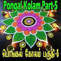 Pongal Kolan Part 5 - screenshot thumbnail 01