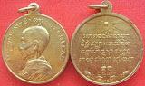 # เหรียญกลมหันข้าง เนื้อบรอนซ์ทอง....สมเด็จพระมหาสมณเจ้า กรมพระยาวชิรญาณวโรรส วัดบวรนิเวศน์ ปี 2463