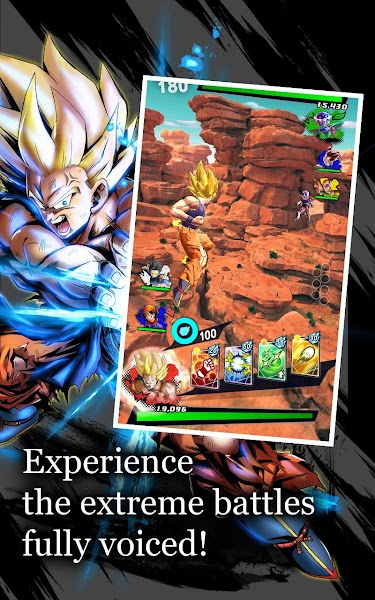 DRAGON BALL LEGENDS Screenshot Image