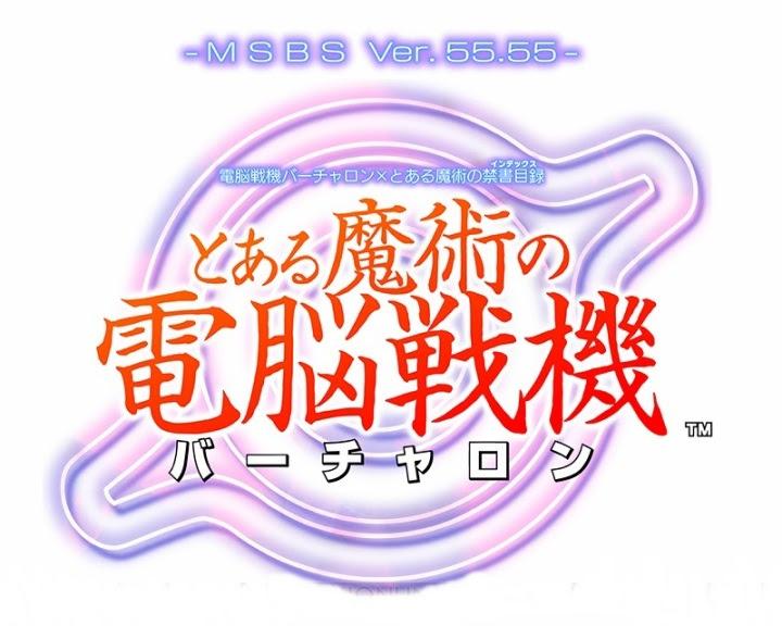 [To aru Majutsu no Virtual On] เมื่อเวทมนตร์กับจักรกลมาพบกัน ความมหัศจรรย์จะบังเกิด!
