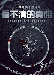The Truth China Web Drama