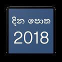 Sinhala Dina Potha - 2018 Sri Lanka Calendar icon