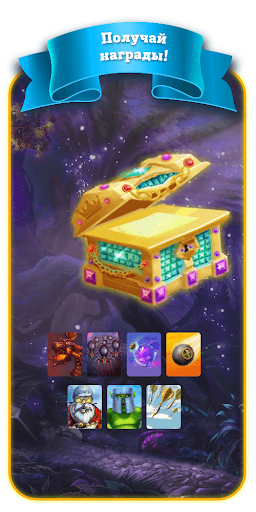 Clash Fantasy - карточная арена  screenshots 5