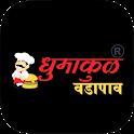 Dhumakul Restaurants icon