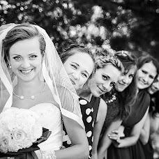 Wedding photographer Alina Smirnova (alsmirnova). Photo of 14.04.2016