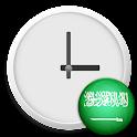 Saudi Arabia Clock Widget icon