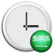 Saudi Arabia Clock Widget