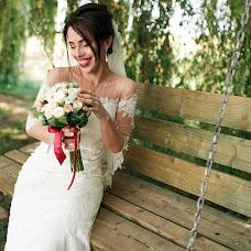 Wedding photographer Elena Giska (ElenaGiska). Photo of 29.08.2017