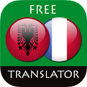 Albanian - French Translator