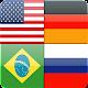 דגלים של כל מדינות העולם: חידון-טריוויה Download on Windows