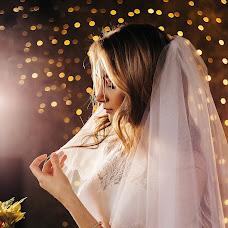 Wedding photographer Yuliya Ilina (ilina). Photo of 08.03.2018