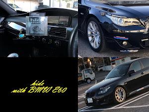 5シリーズ セダン  525i E60 Mスポーツのカスタム事例画像 まさみさんの2020年11月22日18:05の投稿