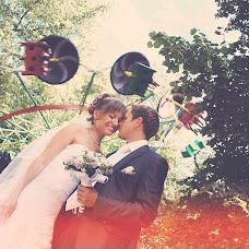 Wedding photographer Maksim Sereckiy (MaksimSeretsky). Photo of 02.03.2016