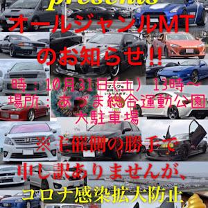 NISSAN GT-R  のカスタム事例画像 ピョンピョン丸88(UN'KO.Racing)さんの2020年10月10日18:47の投稿