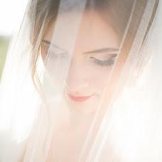Wedding photographer Vladislav Spagar (VladSpagar). Photo of 24.09.2015