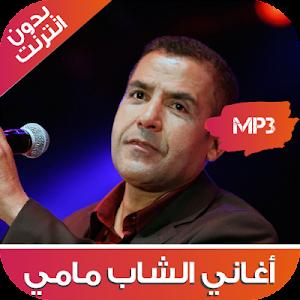 TZA3ZA3 KHATRI MP3 TÉLÉCHARGER